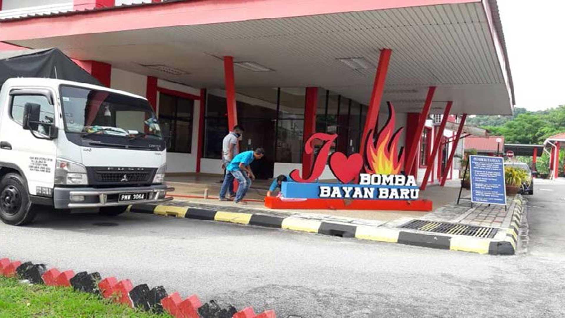Dufu becomes Bayan Baru Fire Service's corporate partner